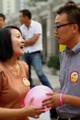扬州90后千人相亲会