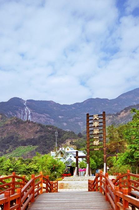 12月11日增城白水寨—登天梯、赏中国落差最大瀑布