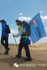10月2~4日迎国庆库布其沙漠东线穿越集结号
