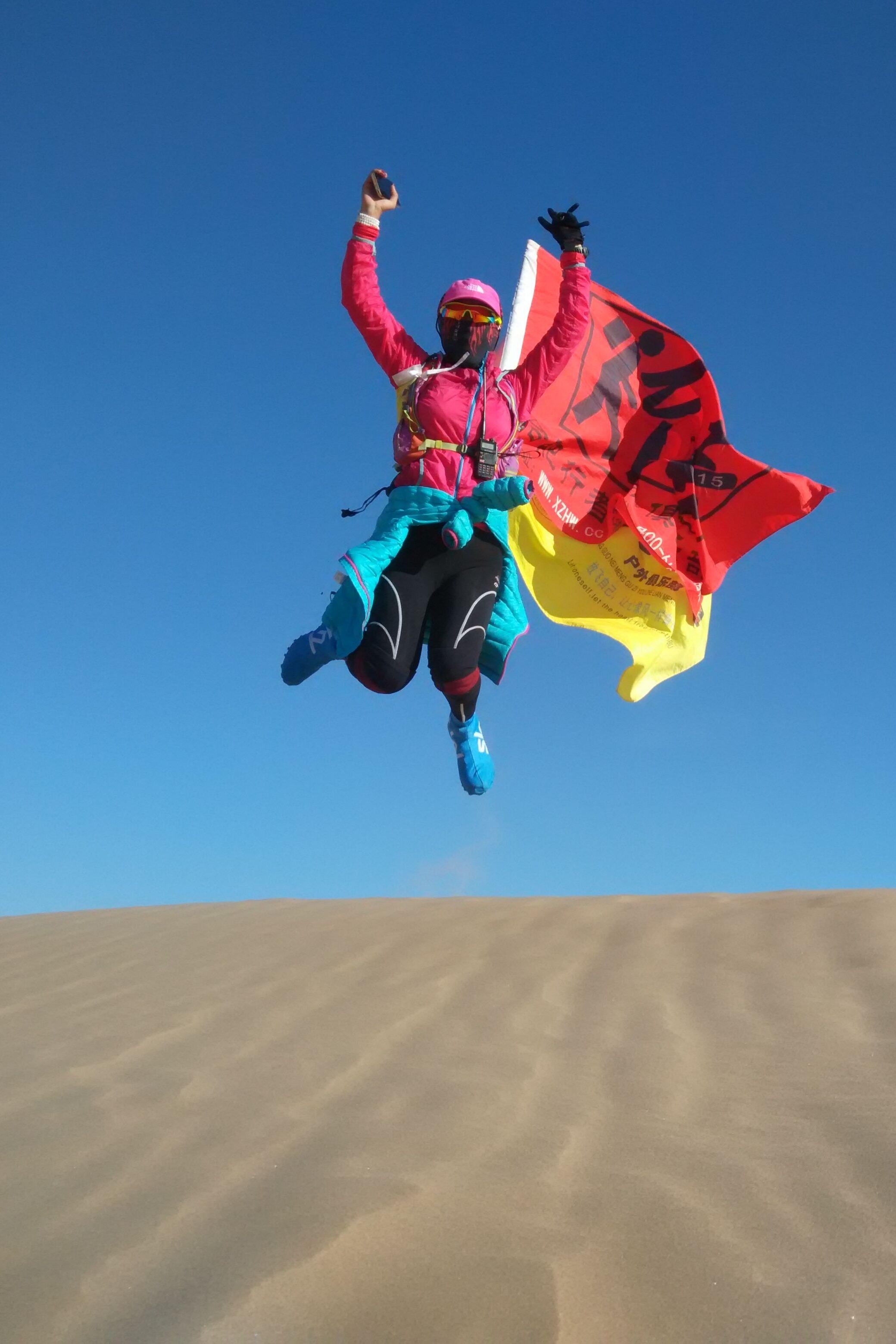 库布齐沙漠东线1日穿越(11月7日)