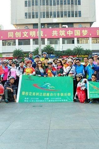6月20日端午佳节骑游体验包粽子活动