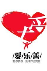 六靖爱乐善义工6月7日探望活动贫困家庭活动
