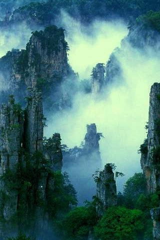 湖南衡山、阆山