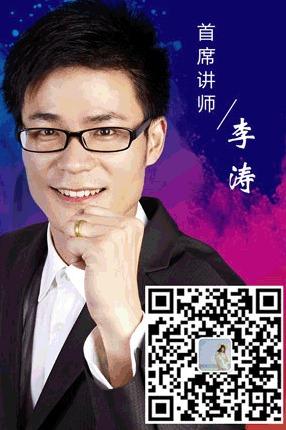 9月12号微商招商会,邀请微商大咖分享微信营销秘诀