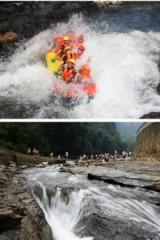 【7月24什邡红峡谷】徒步悬空木栈道川西第一漂过瘾