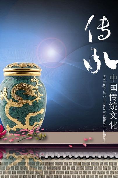 黄冈传统文化研修班
