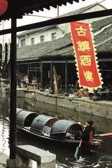 苏州、杭州、上海三大水乡(乌镇+西塘+枫泾)四日游