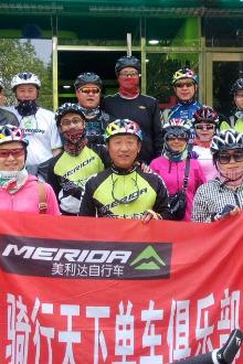 自行车野外骑行,乌市至镇西当天往返。