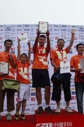2015中国健身名山登山赛 贵州施秉云台山 赛区比赛