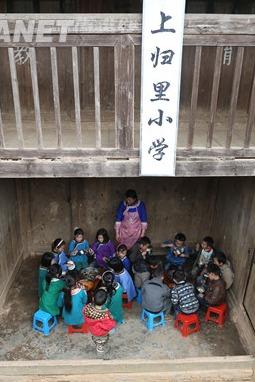 榕江县上归里小学防灾减灾教育及捐资助学互动活动