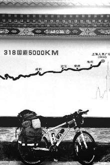 『礼县骑行』五一骑行礼县红河水库活动
