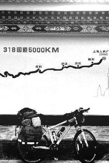 【骑行】五一红河水库一日游