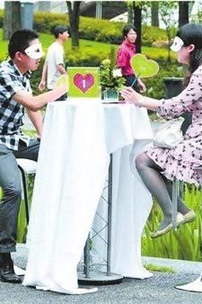 《为爱找个家》葫芦岛大型单身男女相亲交友会