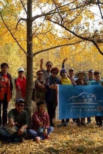 10月23日周日环卫公园-莲花山游玩(跟帖报名)