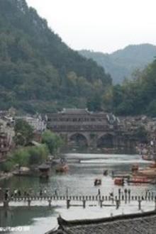 5月1号至5月3号凤凰古城、贵州苗王城、自驾3日游