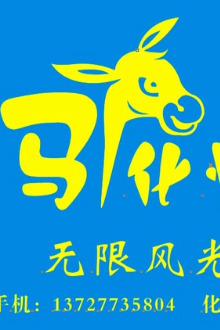 桂林山水轻度特价游