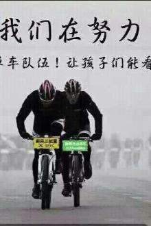 骑行广西隆林