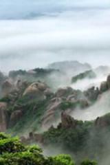 猴年踏青 太姥山一日游