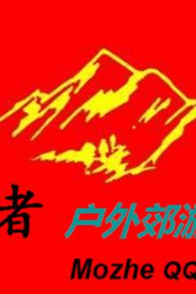 4月18日宁国黑洞瀑布群、铁匠山徒步穿越