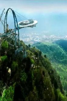 6.10-11北京古北水镇+石林峡观景平台两日游