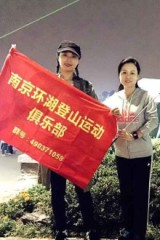 2016-5-23日周一新年第46次相约玄武湖