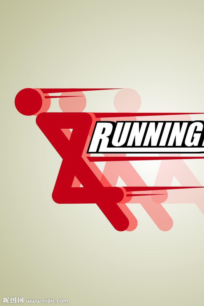 师院西校区跑步