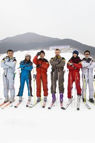 12.24周六大明山滑雪3小时,激情1日游368元