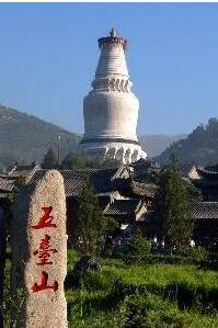 2月10-12号 五台山、台怀镇