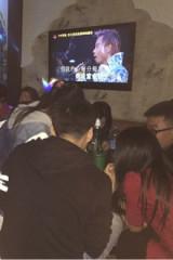 3月5日大明湖幸福时光交友聚会!