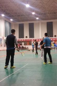 湘钢体育馆周五晚上羽毛球活动