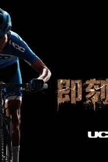 骑行滁州琅琊山