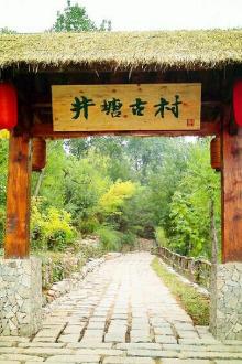 3月15日青州玲珑山3月22日济南三媳妇山穿越