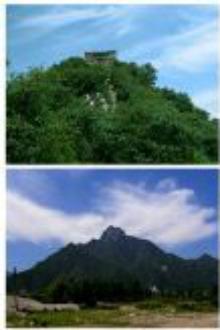 圭峰山一日游
