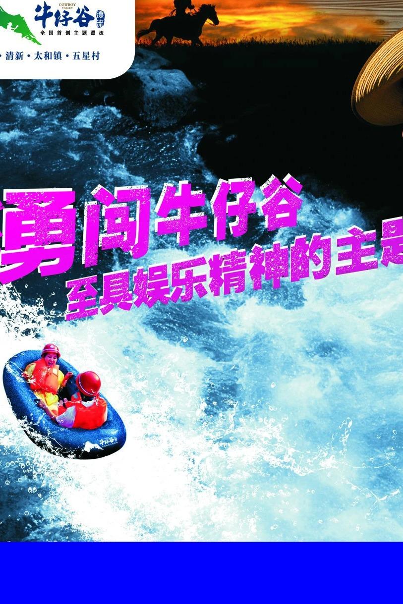 8月9日清远漂流牛子谷/金溪探险/清凉一夏/品清远鸡