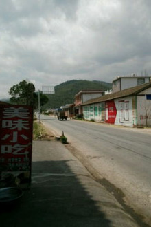弥渡县214国道自行车旅途一下午。