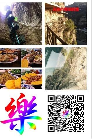 """樂吧3月19日,龙湖湾""""全景玻璃栈道"""""""
