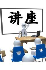 10月18日周末功夫茶快乐之道主题讲座