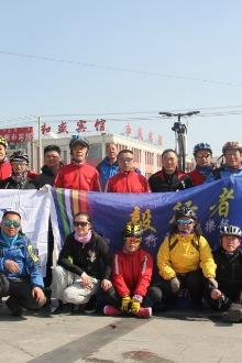 3月14日(周六)骑游毕克齐