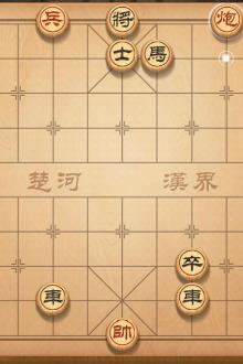 下中国象棋