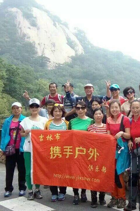 天岗 狐狸顶子(570米)休闲游