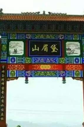 洛阳黛眉山草原风情节-格桑花  亲子游