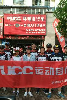本周六(8月29日)骑行雷河、大冲、朱市、宜城。