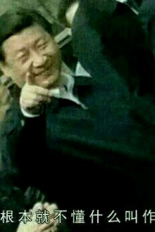 中国红客联盟重组