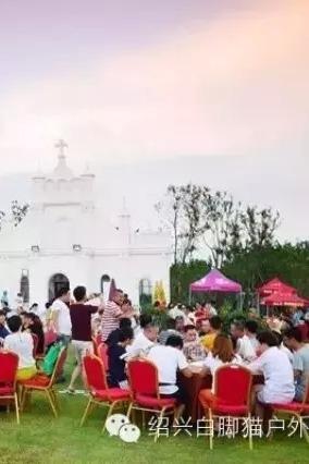 海上花田:赏美景、草地自助餐、露天电影、抽大奖!