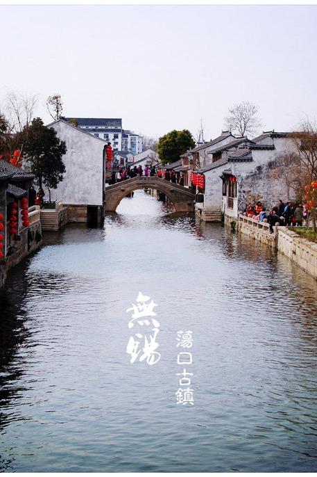 """2015年9月13日长途骑行""""曹湖""""和""""荡口古镇"""""""