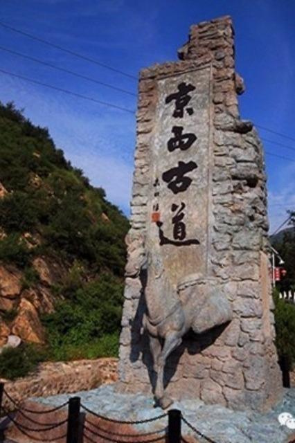 3.27(周日)京西古道穿越-走桃花
