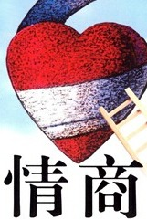 """""""海山听涛""""讲座——如何培养高情商孩子"""
