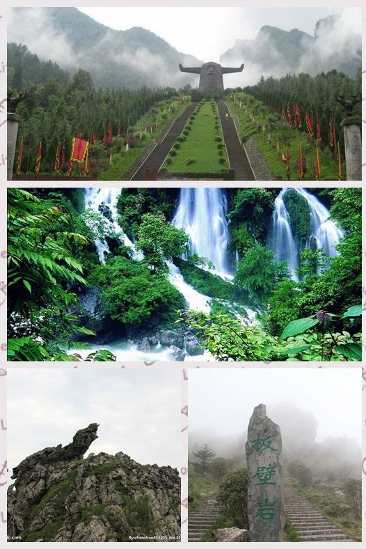 4月22日—26日神农架恩施大峡谷五日游