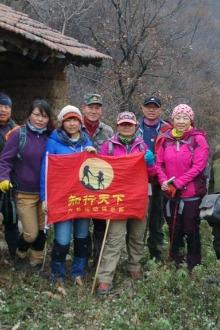 【知行天下】初四,佛洞—片子岭—鸡峰山水库一日穿越