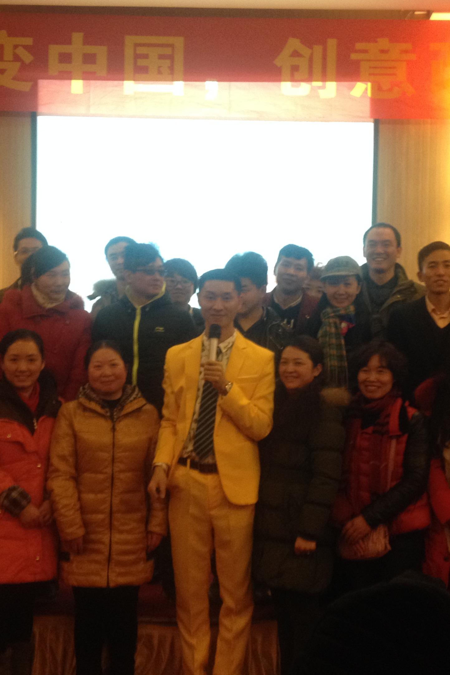 """1月23日温州""""数字生命密码+快速赚""""公益讲座"""